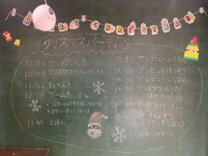 1月ブログ①_190108_0001